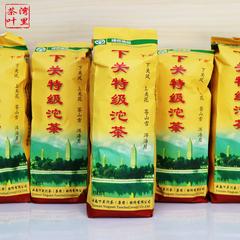 下关便装特级沱茶 2013年云南普洱生茶茶叶500克下关