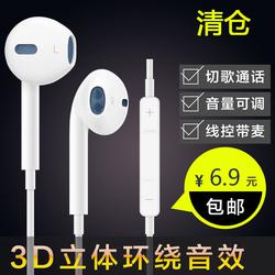 飚声安卓手机线控带麦克风平板电脑通用音乐游戏入耳式耳塞式耳机