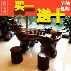 金丝楠木根雕茶台茶海树头茶艺木头茶几整体树根实木茶桌花梨木