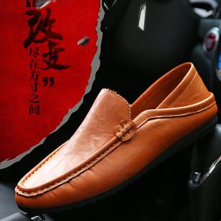 夏季男鞋潮流休闲鞋男优质驾车鞋透气一脚蹬豆豆鞋懒人鞋防臭鞋子