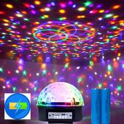 星空投影灯卧室浪漫旋转彩灯球幻彩发光玩具七彩夜空满天星炫彩灯