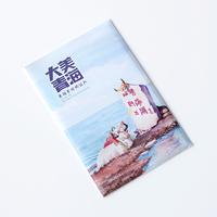 书境文创 大美青海  青海风景手绘明信片 原创插画文艺旅行明信片