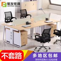 深圳办公家具职员办公桌4人组合员工位屏风卡位现代办公电脑桌椅