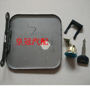 夏利a+ 7101 N3 7100两厢三厢油箱门锁芯油箱盖锁芯 黑/白/银无漆