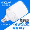 尔派照明健康灯泡螺口led灯超亮节能室内家用220V圆形白光5瓦100W