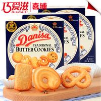 皇冠/Danisa 丹麦曲奇饼干原味送女友印尼进口零食72g 90g 163g