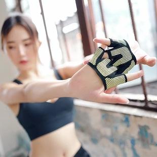 女子防滑四指手套空中瑜伽手套保护半指运动健身手套骑行手套