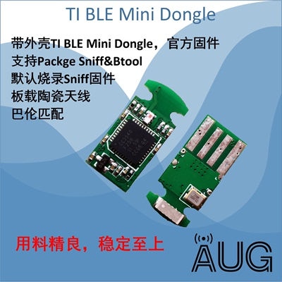TI BLE Dongle 超级MINI CC2540 Packet Sniffer BTool工具带外壳