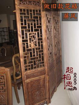 东阳木雕 实木花格 门窗 落地罩 屏风 仿古装修 低价定制 价格:480图片