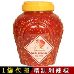坛坛乡精制剁辣椒2300g红剁椒蒸鱼头调味酱 剁椒鱼头 辣椒酱