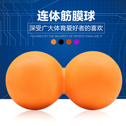 Crossfit ball massage ball双球健身按摩球连体筋膜球花生球放松
