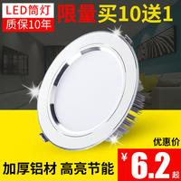 led筒灯喷白象牙白色2.5寸3w3寸5w7w节能灯射灯智能双色三色变光