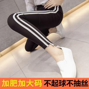 加肥加大码打底裤女胖mm2018高腰弹力裤200斤显瘦长裤胖妹妹