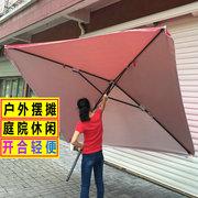 大号折叠庭院户外遮阳太阳伞长方形大雨伞摆摊伞防雨防晒四方3米