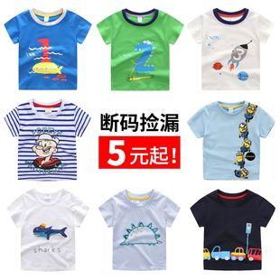 男童短袖T恤2018夏男童宝宝儿童短袖打底简约条纹中小童短袖