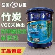 华润漆乳胶漆 竹炭A+五合一抗甲醛内墙漆净味纯环保涂料白色18L