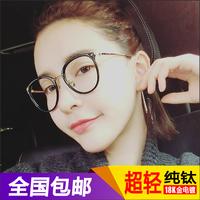 超轻纯钛眼镜框女复古韩版潮 大圆形方框近视防辐射平光眼镜架男