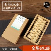 牛皮纸盒红绿茶定制通用抽屉长方形茶叶包装蛋黄酥糕点饼盒空盒子