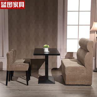 热卖咖啡厅桌椅西餐厅卡座沙发餐桌椅奶茶店甜品店沙发桌椅子组合