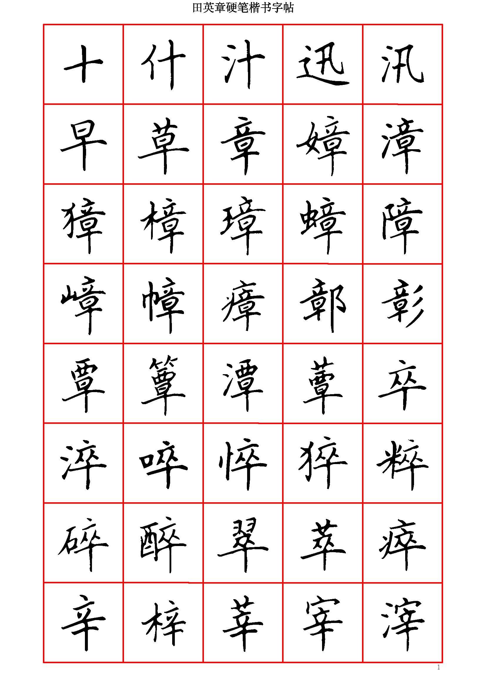 二月阳手写对联定制 万年红 全年红 福字 春字 寿字 囍字图片