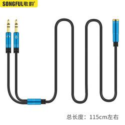 手机耳机与麦克风一分二双头连接电脑耳麦接口二合一音频线转换器