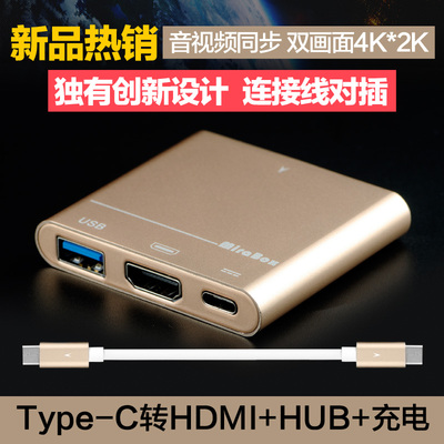 MiraBox Type-c转USB3.0+HDMI+HUB转换器12寸macbook扩展坞可充电