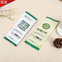 珍稀白茶 安吉白茶铝箔包装袋 125克二两半通用彩色茶叶内袋批发