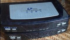上海东方有线 数字电视有线机顶盒SVA SC5202Z 即插即用全套配件