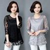 中年妇女装妈妈夏装雪纺衫中老年人30-40岁夏季中袖T恤夏天上衣服