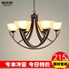 美式客厅吊灯简约大气双层铁艺玻璃卧室餐厅田园黑色美式风格灯具