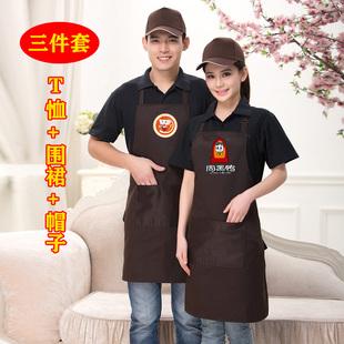 围裙T恤帽子三件套装防油奶茶蛋糕店餐厅美甲布艺加厚工作服
