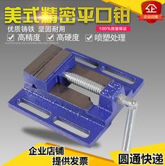 小台钳美式平口桌虎钳台虎钳雕刻机台钻用平口钳木工快速夹具