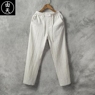 夏季男裤子亚麻裤男士宽松直筒裤薄款透气长裤中国风棉麻裤男
