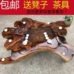 根雕茶台鸡翅木根雕茶几整体树根茶桌木雕实木功夫红木根雕茶桌