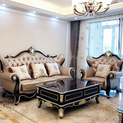 欧式真皮沙发 美式全实木雕花皮艺沙发组合 奢华大客厅新古典家具