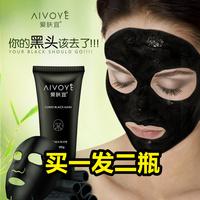 爱肤宜祛黑头面膜膏清洁去粉刺吸黑头螨虫撕拉式全脸面膜套装男女