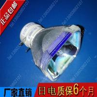 原装日立投影机/仪灯泡HCP-Q3/HCP-Q3W/HCP-Q5 HCP-426X