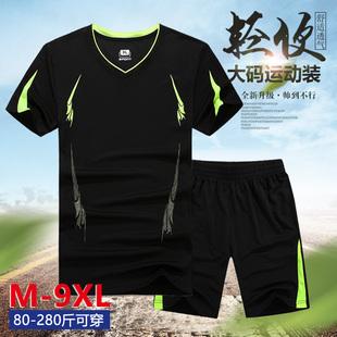 特加大码套装夏季男士加肥运动服300斤薄款t恤短裤夏装胖子两件套