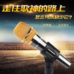 专业电容麦克风 台式有线手持音响声卡手机全民语音KTV电脑话筒