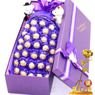 费列罗巧克力花束礼盒装金莎玫瑰花送闺蜜爱人女朋友生日礼物
