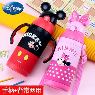 迪士尼儿童保温杯带吸管不锈钢宝宝水壶幼儿园小学生防摔米奇水杯