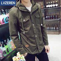 2016新款外套秋季大码薄款夹克男装春秋装修身青年外衣服上衣