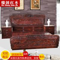 厂家直销红木家具大床 印尼黑酸枝木中式仿古全实木双人床1.8米