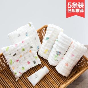 居家家不掉毛吸水洗脸小毛巾5条装 家用擦手巾成人擦脸巾儿童方巾