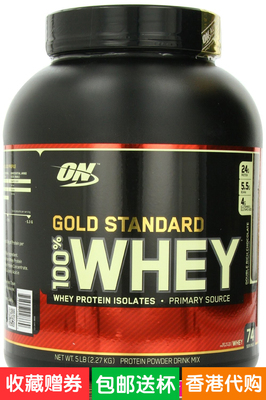 Optimum Nutrition Gold Standard Whey Protein Powder 5lbs