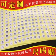 圆形不干胶数字贴纸编码服装尺码衣服号码鞋码标签字母贴纸1-3CM