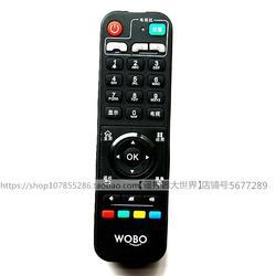WOBO我播网络数字电视机顶盒遥控器板i5魔盒硬盘播放器Q5 i6
