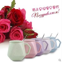 马克杯定制杯情侣杯水杯简约个性创意杯子陶瓷带盖带勺茶杯凌行杯