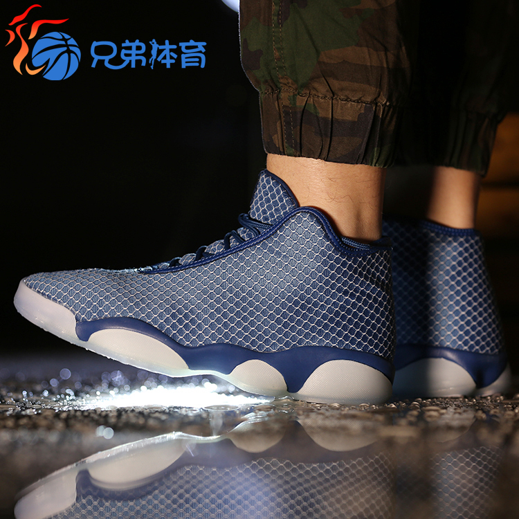 【兄弟体育】AIR JORDAN HORIZON 乔13 AJ13 823581-010 003 400