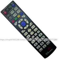 海信中国联通IP906广电网络数字机顶盒子遥控器板播放器河北08U1